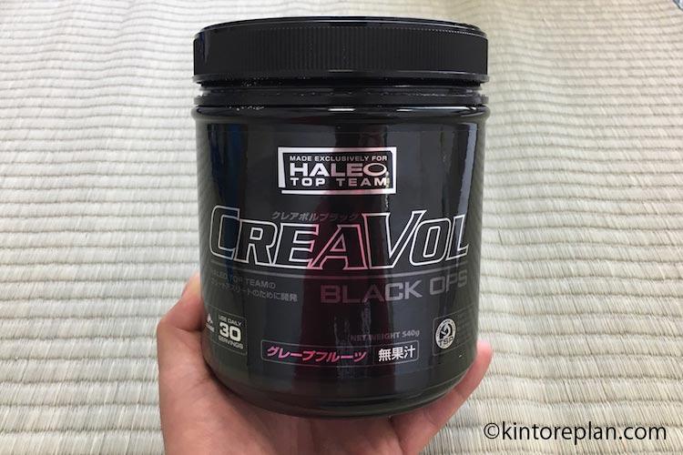 ハレオのクレアボルブラック