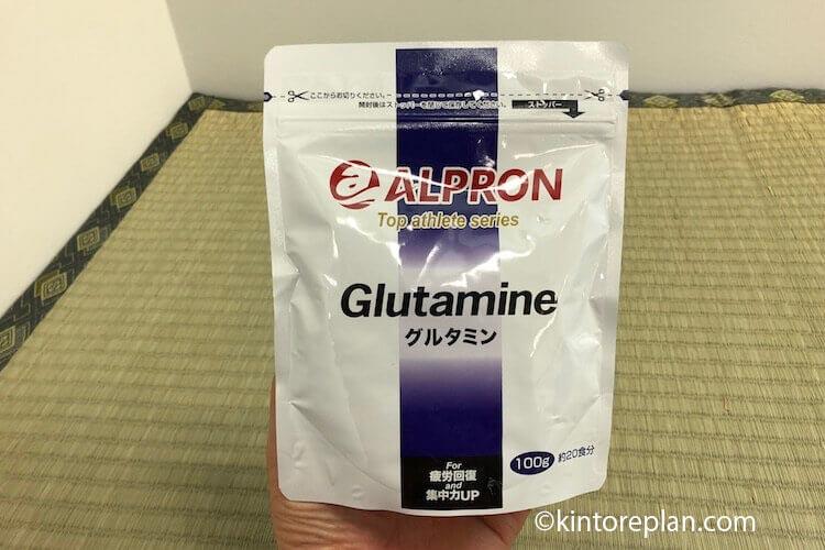 アルプロンのグルタミン