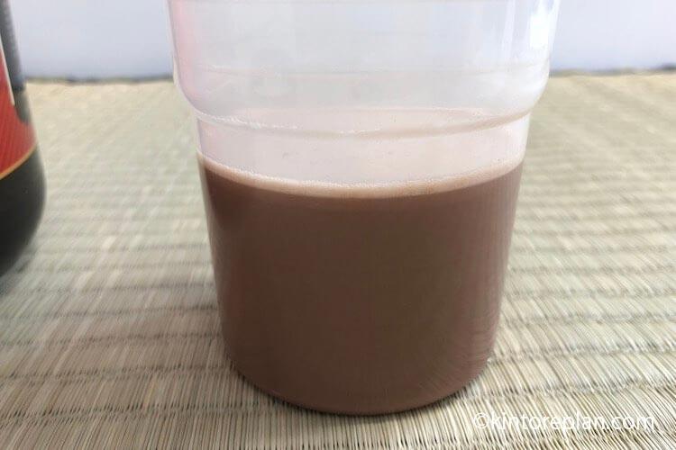 ゴールドスタンダードエクストリームミルクチョコレート